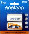 Eneloop AA with C Size Jacket Cell