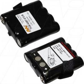 Mororola replacement battery Two Way Communications, Two Way Radio
